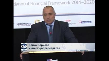 Борисов ще прави Министерство на образованието с нови хора
