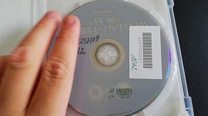 Българското Dvd издание на Момчето с раираната пижама (2008) А+филмс 2009