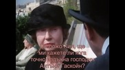 Поаро - 24 косове - Бг субс С01 Е04 (2/2)