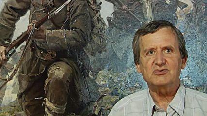 На нож - 100 год. от Балканската война 3-3