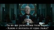 Свещеник / Priest (2011) - Вградени Субтитри