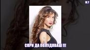 балада Paola-papse (спри..!)
