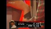 Vip Brother 3 - Шоуто на Устата* Яки Мацки - Стриптийз За Пари*