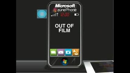 Microsoft Телефон