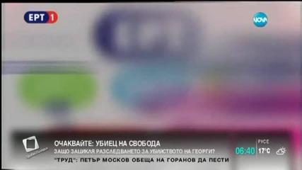 Гръцката държавна телевизия излъчва след 2-годишна пауза
