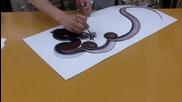 Японец рисува дракон