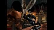 Prince Of Persia Boss 1