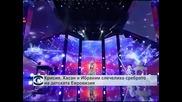 Крисия, Хасан и Ибрахим спечелиха второ място на детската Евровизия в Малта