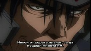 [ Bg Sub ] Full Metal Panic! Епизод 18 Високо Качество