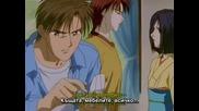 Ayashi No Ceres - Епизод 19