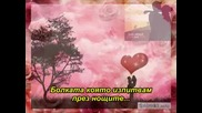 Най - красивата гръцка песен с превод