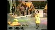 08. Пирин фолк 93 - Севдалина Спасова - Сине сине