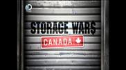 Аукционни войни в Канада - Урсула не си пада по теб [ Бг Аудио ]