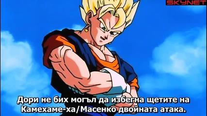 Dragon Ball Z - Сезон 9 - Епизод 271 bg sub