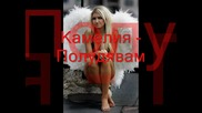 Kamelia - Orgazum