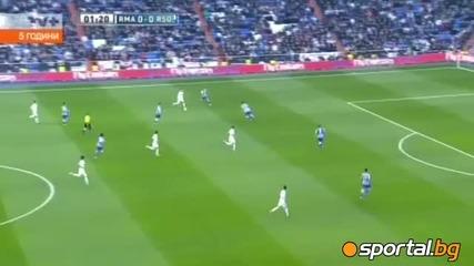 Реал Мадрид удари Реал Сосиедад в мач със седем гола! Реал Мадрид Реал 4:3 Сосиедад