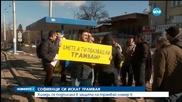 Протест в защита на трамвай в София