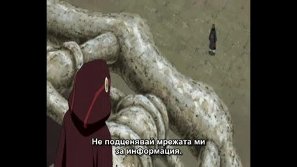 Naruto Shippuuden 221 [ Bg Sub ]