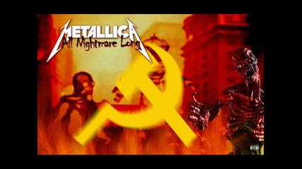 Metallica-all Nightmare Long