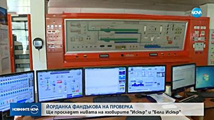 Фандъкова ще провери пречиствателната станция