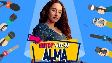 ALMA: Ако не го споделям с майка си, значи не е за споделяне!