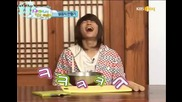 Бг Превод Shinee Hello Baby Ep4 3/5