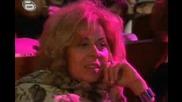 Лили Иванова - Защо Не Сме Едни И Същи (live 2008)