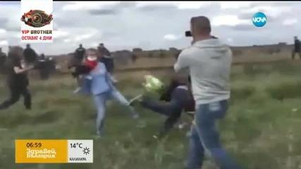 Уволниха оператор, спъва нарочно мигрант с дете на ръце