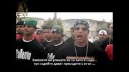 /превод/ Daddy Yankee - Somos De Calle