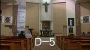 God of Study 14 2/2 (bg Sub)