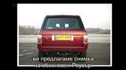 Top Gear / Топ Гиър - Сезон14 Епизод7 - с Бг субтитри - [част3/3]