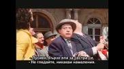 Les fous du stade / Лудите на стадиона (1972) 2/3 Част
