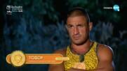 Игри на волята: България (26.11.2020) - част 1: Тодор е силно афектиран от обвиненията на Ваня