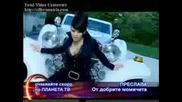Преслава - От Добрите Момичета (promo)