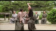 After the Rain - Bokken Fight