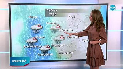 Прогноза за времето (25.09.2020 - централна емисия)