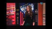 В като Виктория сезон 1 епизод 6 - Цял Бг Аудио