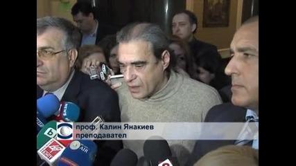 Инициативен комитет ще събира подписи за референдум по изборни въпроси