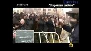 Господари На Ефира - Най - Забавното От Протеста В София! 19.0