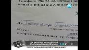 Да загубиш жилището си - Здравей България (02.04.2014г.)