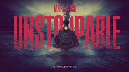 Lazo & A.S.D. - Unstoppable