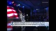 Бионсе призна, че е пяла на плейбек на инаугурацията на Обама