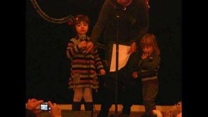 Благотворителен концерт 22 декември 2010