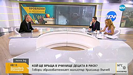 Красимир Вълчев: Нямаме учителски протест, акцията е олитическа