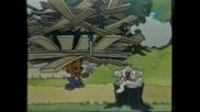 Бамзе - Най - силното мече в света ( Анимационен филм Бг аудио 1 епизод)