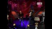 Бг Превод - Миле Китич – Ясмина