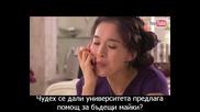 Playful Kiss ( Епизод 3 ) + bg subs