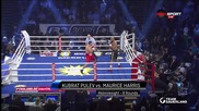 Kubrat Pulev vs Maurise Harris / Кубрат Пулев – Морис Харис/