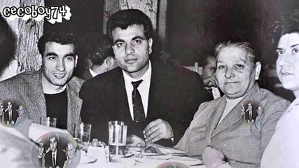 Стелиос Казандзидис - на масата на която пия