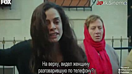 Женщина 09 рус суб Kadin